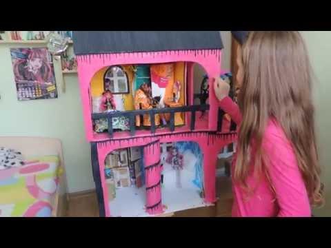 видео: обзор на дом для кукол monster high (часть 2) и покупки monster high