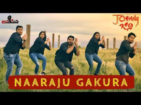 Narajugakura Dance Video  Pawan Kalyan's Johnny Movie  Janasena Supporters  Shiva Kona