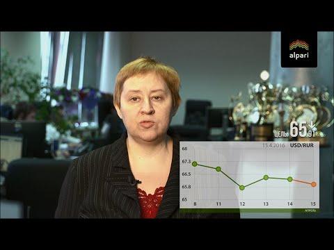Рубль чуть снизился к доллару и евро на открытии
