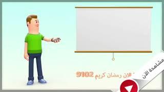 تطبيق مشاهدة الان المحطات العربيه و المحطات الرياضيه بث مباشر و المسلسلات و الافلام2019
