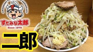 すたみな太郎で誰が一番美味しい料理を作れるか!!