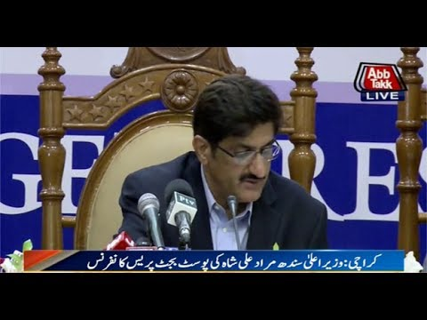 CM Sindh Murad Ali Shah's Post budget press conference