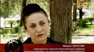 Кровавый развод  Фильм 1  ПЛЯСКИ НА КОСТЯХ