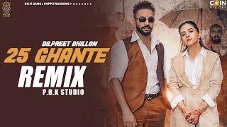 25 Ghante Remix | Dilpreet Dhillon | Gurlej Akhtar | Desi Crew | ft. P.B.K Studio