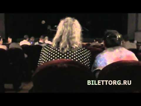Театр им. Ермоловой схема зала