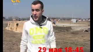 СТС-Курск. Промо-ролик. Строим дом за месяц(, 2013-05-29T10:06:12.000Z)