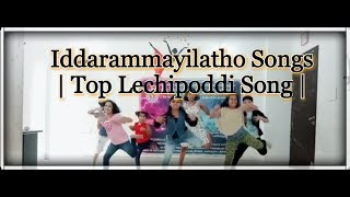 Iddarammayilatho Songs   Top Lechipoddi Song   Latest Telugu Songs   Allu Arjun