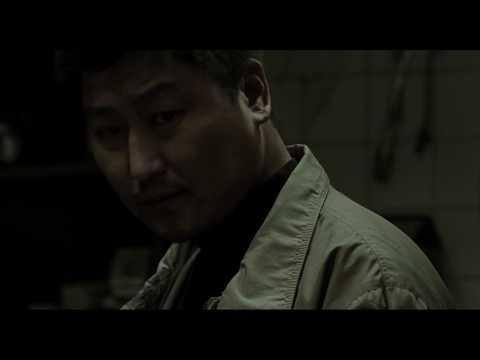 Memorie di un assassino - Trailer Italiano Ufficiale