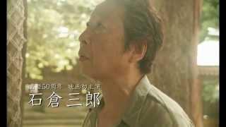 映画『つむぐもの』来春、有楽町スバル座ほか全国ロードショー www.tsum...