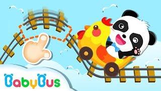 はんたいことばごっこ | はんたいことば にちゃれんじ! | 赤ちゃんが喜ぶアニメ | 動画 | BabyBus