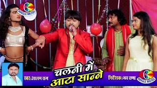 2018 में Alam Raj का जबरदस्त सुपरहिट लाइव शो   Kaise Gawailu Sohar Ae Rani   Alam Raj Live Show
