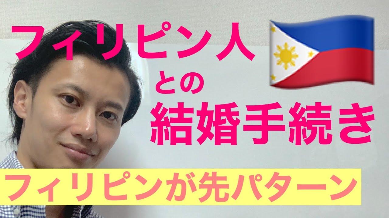 先輩 フィリピン アキラ