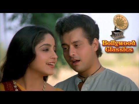 Gunja Re Chandan  Ravindra Jains Greatest Hits  Nadiya Ke Paar