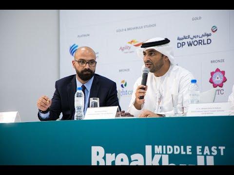 Abu Dhabi Ports Press Conference - 28 January 2018