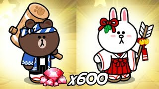 ULTRA RARE GACHA NEW YEAR 2018, 8 STAR RANGERS PARTY (LINE RANGERS INDONESIA)