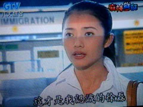 麻辣鮮師 徐磊 與 童老師 在機場 告別的 經典片段 - YouTube