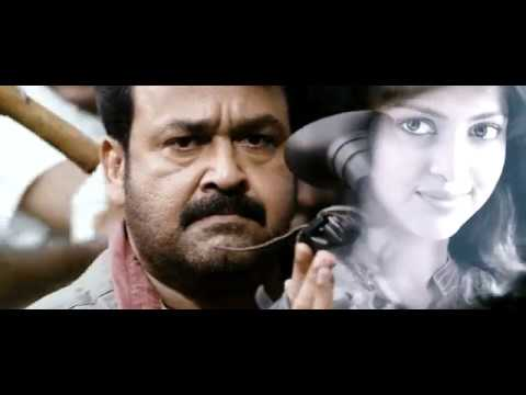 Run Baby Run Malayalam Movie : Mohanlal, Amala Paul