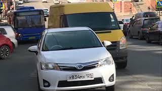Виновника ДТП с двумя авто на Океанском проспекте определят полицейские