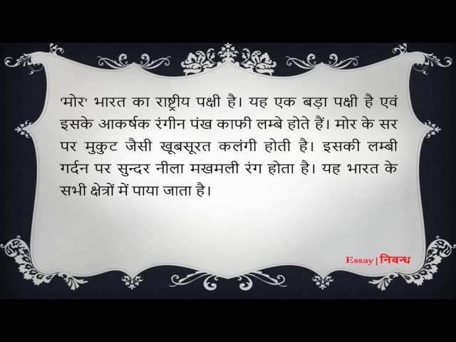 Essay of Cow Urdu Learning                       YouTube newlyn antiques   SmugMug kids sandiegozoo org