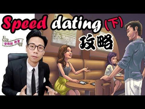 dating app hk