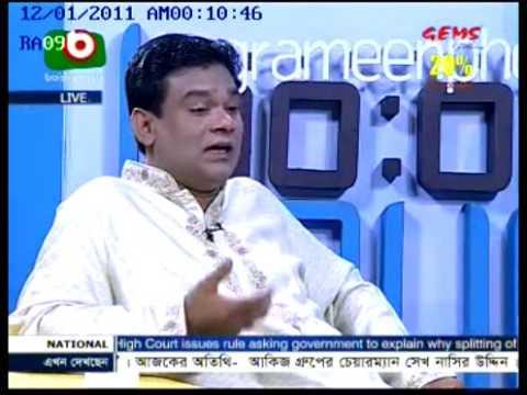 akij jute city Sk Nasir Uddin Interview on  Boisakhi TV