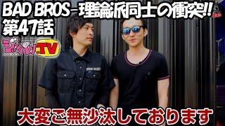 続きはジャンバリ.TVで配信中!! http://www.janbari.tv/pg/16060048.htm...