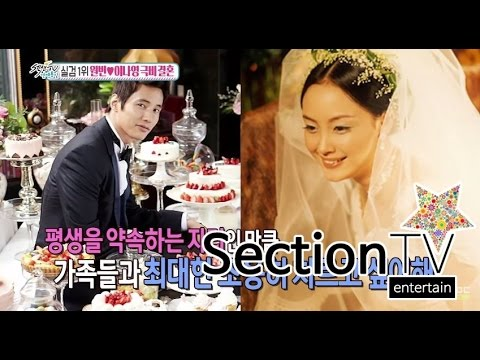 [Section TV] 섹션 TV - Won Bin and Lee Na-young married 원빈-이나영 극비 결혼! 20150531