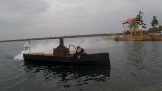 Паровая лодка