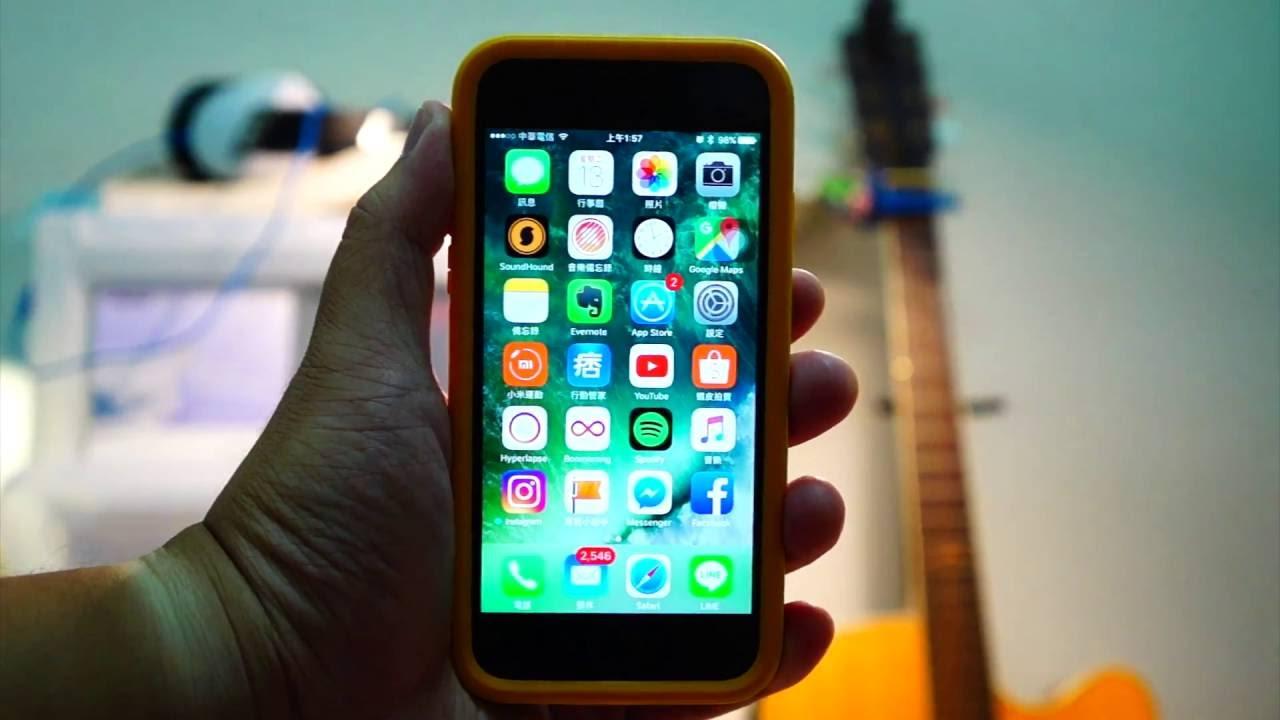 iOS 10 簡易評測,重點新功能介紹(iPhone 6s) - YouTube