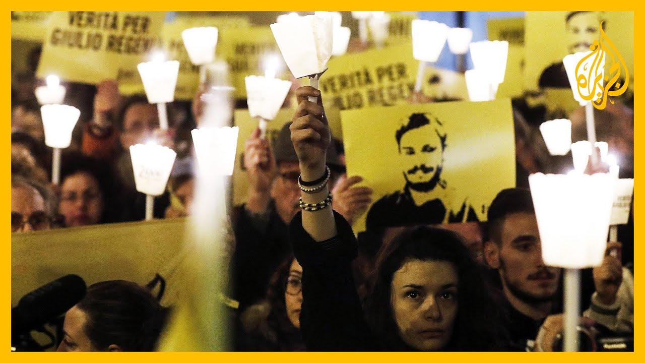 محطات مرت بها قضية اختطاف وقتل الإيطالي ريجيني  - نشر قبل 53 دقيقة
