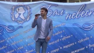 Бал Невест, Юрий Дихт - Детство, Птица счастья (г. Домодедово).mp4