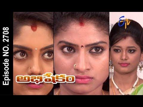 Abhishekam | 21st September 2017| Full Episode No 2708 | ETV Telugu