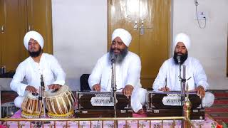 Bhai Varinderpal singh mohali wale