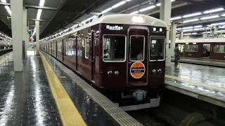 日生エクスプレス運行開始20周年HM付き6002F発車動画