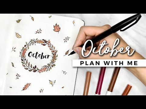 PLAN WITH ME | October 2017 Bullet Journal Setup