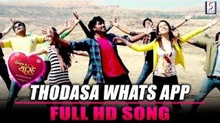 "Thodasa Whatsapp | Full Song ""Yaaro Ki Yaari"" Marathi Movie"