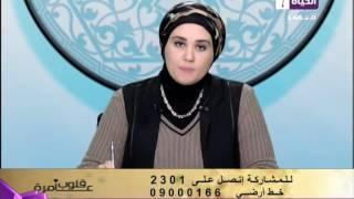 متصل لـ داعية إسلامية: «بيتى هيتخرب بسبب موظف حكومى».. (فيديو)