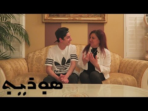 SPEAKING MY SECOND LANGUAGE (CHALDEAN)