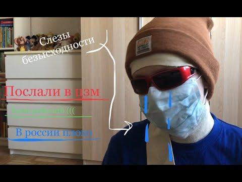 КАК МЕНЯ ПОСЛАЛИ В ЦЕНТРЕ ЗАНЯТОСТИ?! || В РОССИИ НЕВОЗМОЖНО ТРУДОУСТРОИТЬСЯ, ЕСЛИ ТЕБЕ НЕТ 16!
