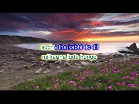 Hum Tumse Judaa Hoke Karaoke With Lyrics