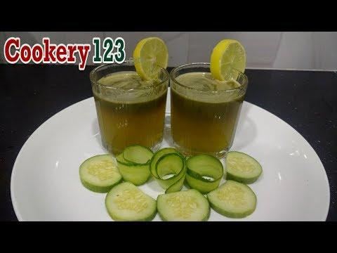 Mint Lemon Juice / Juice for digestion. Recipe by Cookery123