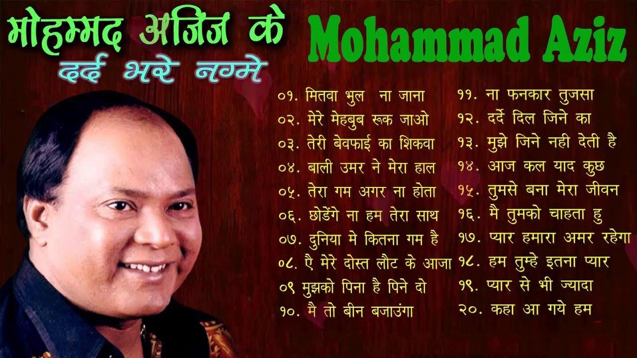 Download #MohdAziz #Alka Yagnik #Audio Jukebox Mohammed Aziz Old is Gold Bollywood Songs Collec