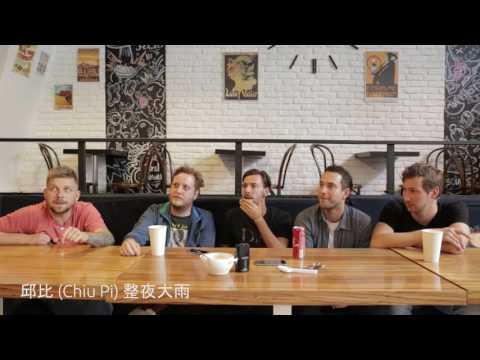 Группа Pompeya о китайской электронной музыке / Магазета