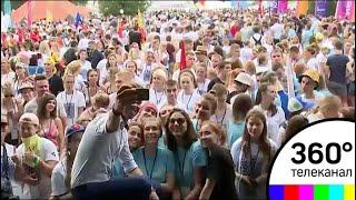 """В Егорьевске завершился 6-й областной молодёжный форум """"Я - гражданин Подмосковья"""""""