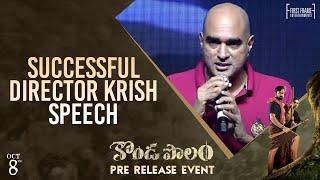 Successful Director Krish Speech   Kondapolam Pre Release Event   Vaisshnav Tej   Rakul Preet Image