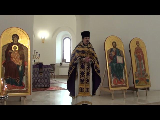 Проповедь отца Александра в неделю Крестопоклонную Великого поста 04.04.2021
