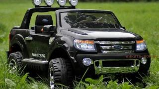 видео: Двухместный джип FORD RANGER на резиновых колесах.