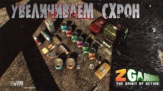✦Escape From Tarkov✦...