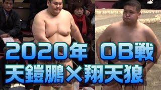 手前(東)が元翔天狼の北陣親方 奥(西)が日本相撲協会公式チャンネル...