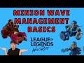 Wave Management Basics (freeze, Push, Bounce, Etc!!) - Wild Rift. Btw HAPPY NEW YEAR!